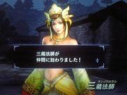 繧ェ繝ュ繝・シ假シ搾シ棒convert_20120320185603