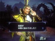 繧ェ繝ュ繝・シ假シ搾シ論convert_20120320185621