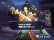 繧ェ繝ュ繝・シ假シ搾シ托シ狙convert_20120320185330