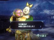 繧ェ繝ュ繝・シ假シ搾シ托シ胆convert_20120320185350