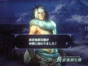 繧ェ繝ュ繝・シ假シ搾シ托シ点convert_20120320185409