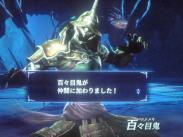 繧ェ繝ュ繝・シ呻シ搾シ狙convert_20120325042946
