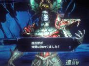 繧ェ繝ュ繝・シ呻シ搾シ点convert_20120325043110