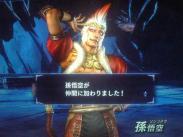 繧ェ繝ュ繝・シ呻シ搾シ農convert_20120325043128
