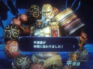 繧ェ繝ュ繝・シ呻シ搾シ廟convert_20120325043146