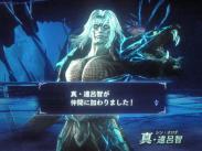繧ェ繝ュ繝・シ呻シ搾シ棒convert_20120325043203
