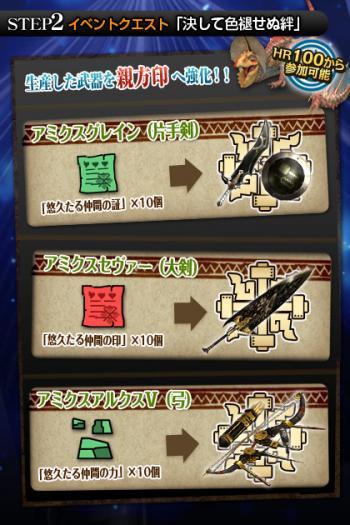 5029_3_convert_20111125191315.jpg