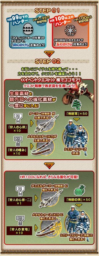 5154_3_convert_20120110185007.jpg