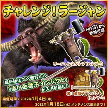 5156_1_convert_20120105021915.jpg