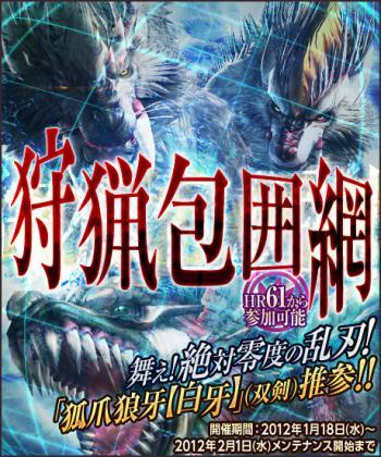 5195_1_convert_20120120011705.jpg