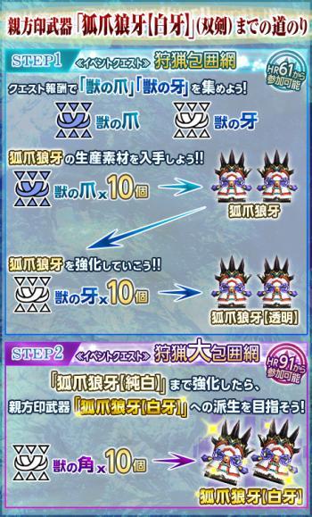 5195_2_convert_20120120011732.jpg