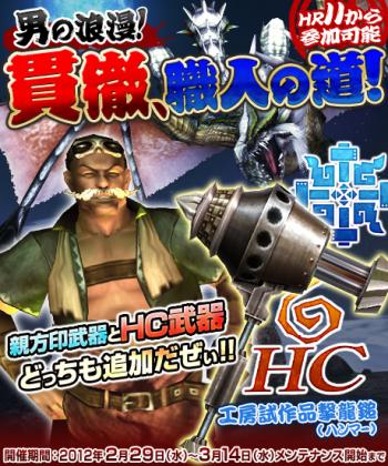 5349_1_convert_20120306211803.jpg