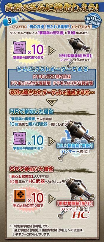 5349_3_convert_20120306211821.jpg