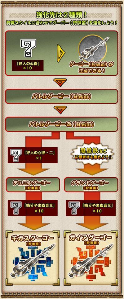 5466_3_convert_20120405181936.jpg