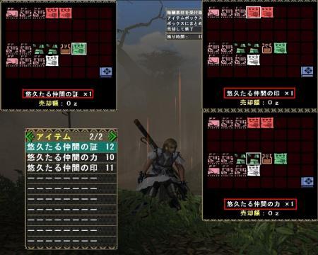mhf_20111124_213337_609_convert_20111125191504.jpg