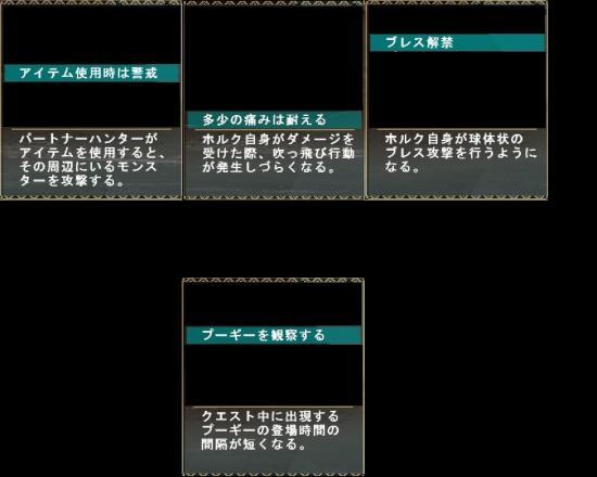 mhf_20111211_013736_015_convert_20111211115058.jpg