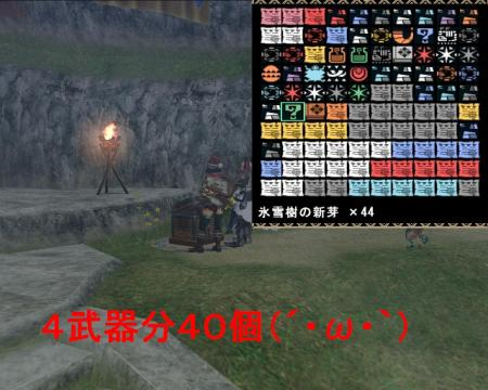 mhf_20111215_013600_109_convert_20111215194437.jpg