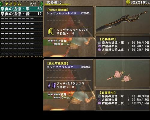 mhf_20120125_010348_484_convert_20120125203935.jpg