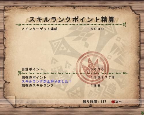 mhf_20120126_000612_421_convert_20120126015022.jpg