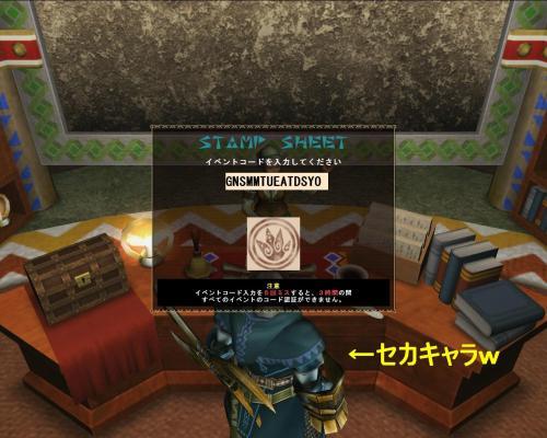 mhf_20120308_121731_515_convert_20120308122801.jpg