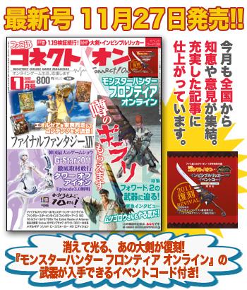 top_left_201201.jpg