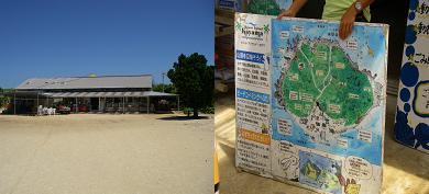 akayama5.jpg