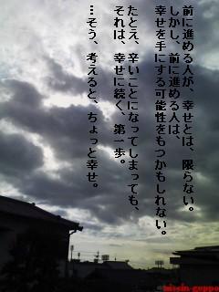 20061122201208.jpg