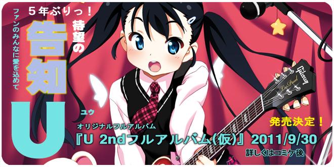 U_660330.jpg