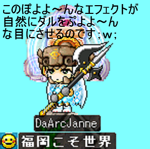 20070509034447.png