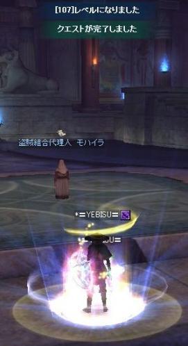 Level107up.jpg