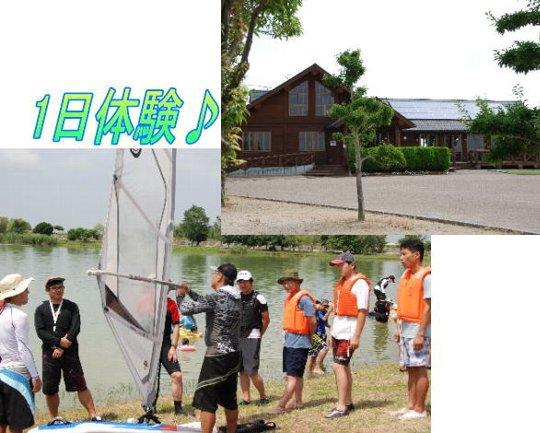 2011・07・31加古大池1