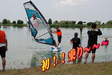2011・07・31加古大池2