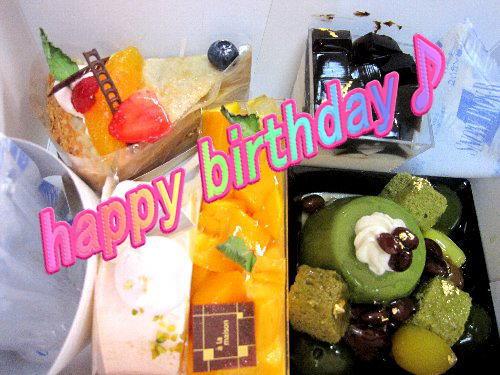 8・14誕生日ケーキ