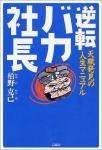 book_baka