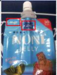 nonijelly
