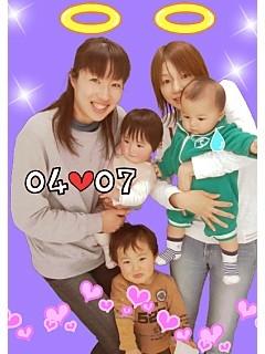 2007.6 菜穂ちゃんと子供達.jpg