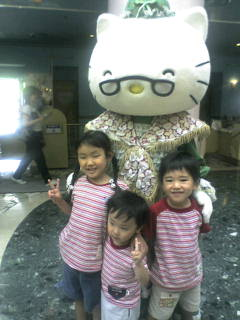 20070807 サンリオピューロランドでキティちゃんと三人.jpg