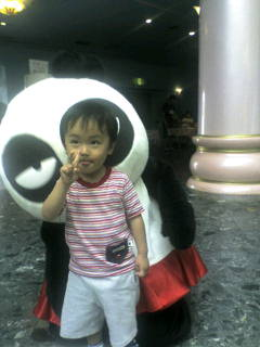 20070807 サンリオピューロランドで凌くんとパンダ.jpg