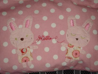 2007.6 bunさんのバッグ ウサギちゃんアップ