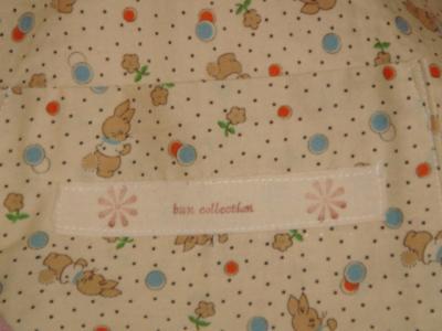 2007.6 bunさんのバッグ 内布
