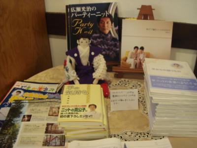 2007.7.7 広瀬先生 ニット館13 広瀬先生人形2