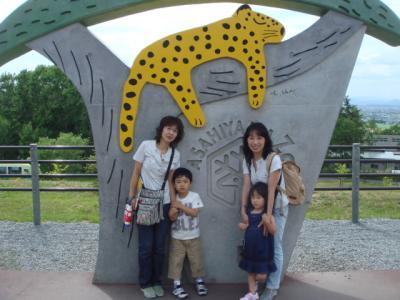 旭山動物園で全員集合!