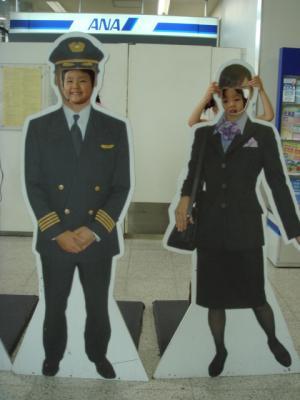 7.16 凪ちゃんと伊丹空港1