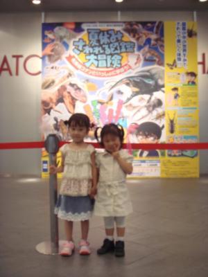 2007.7.21 のんちゃんとうーちゃん
