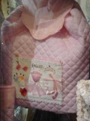 2007.10 バレリーナ鞄1