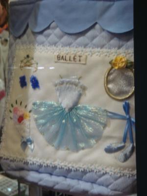 2007.10 バレリーナ鞄2