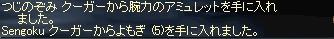 LinC0823.jpg