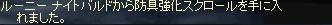 LinC0880.jpg