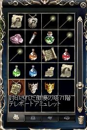 LinC0922.jpg