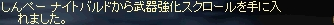 LinC0925.jpg